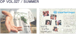 OP VOL027 / SUMMER