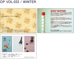 OP VOL033 / WINTER