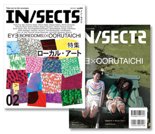 「IN/SECTSインセクツ」vol.02イメージ